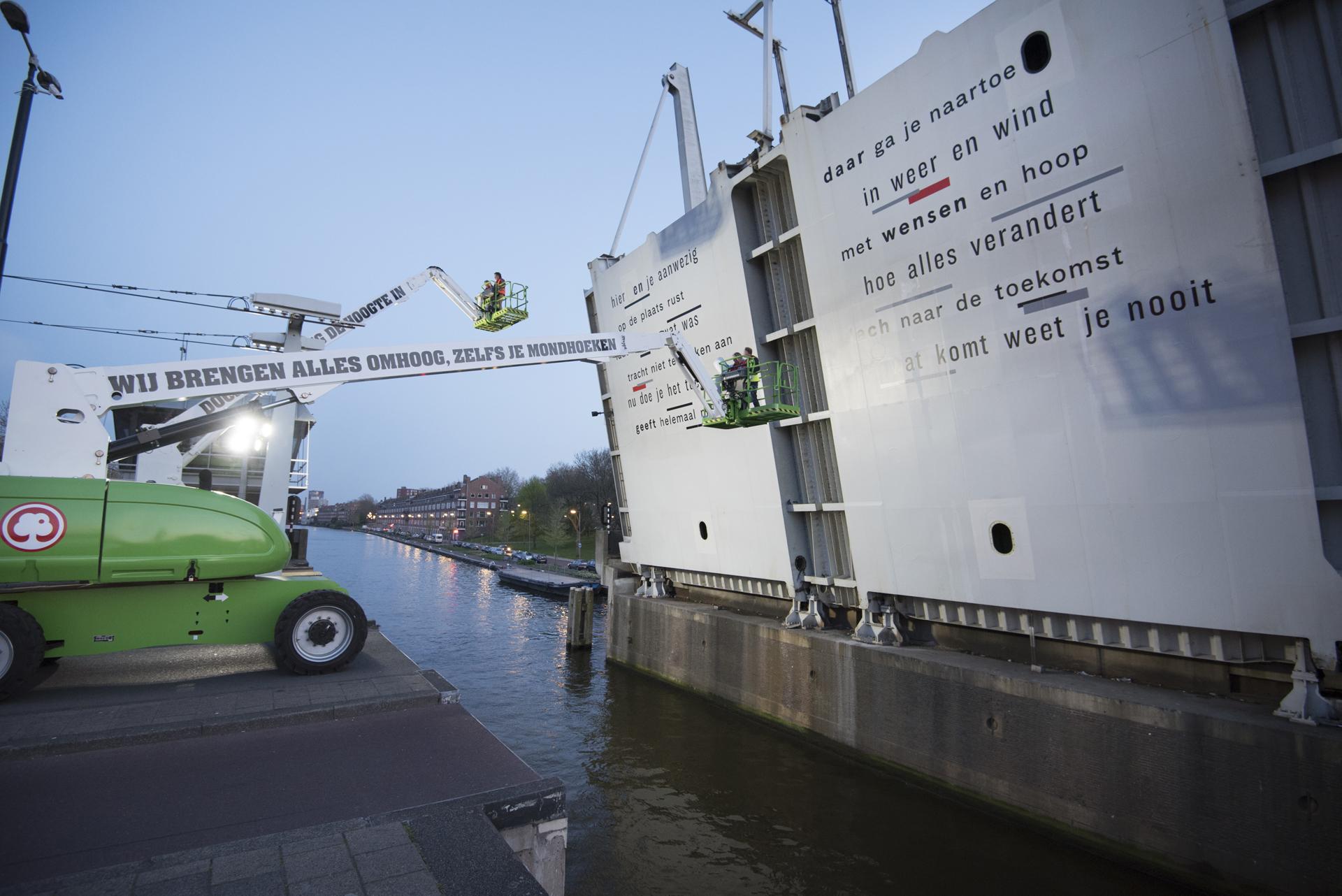 Brug Open Snel Gedicht Rotterdam Make It Happen